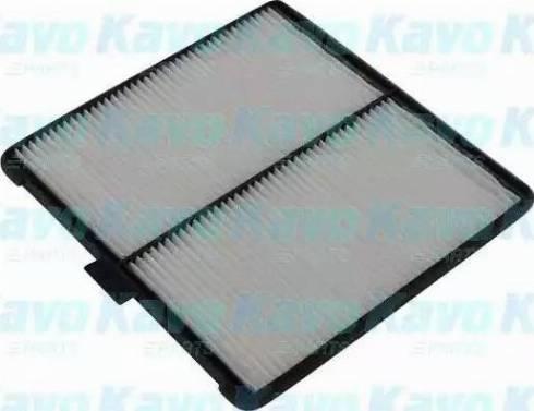 AMC Filter DC7108 - Filter, interior air www.parts5.com