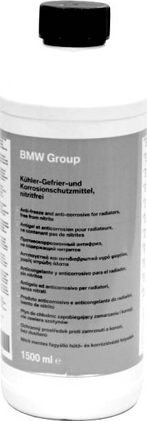 BMW 83192211191 - Antifreeze www.parts5.com