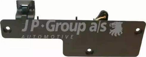 JP Group 1188000500 - Glove Compartment Lock www.parts5.com