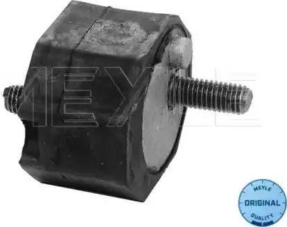 Meyle 3002471102 - Mounting, automatic transmission www.parts5.com