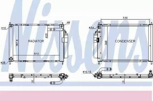 Nissens 68747 - Cooler Module www.parts5.com